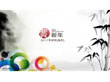 竹子搭配时尚圆圈动画的新年PPT模板