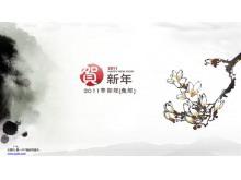 寒梅花背景的中国风幻灯片模板