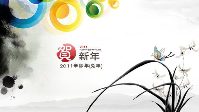 兰花背景春节幻灯片中国嘻哈tt娱乐平台