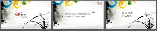 兰花背景新年幻灯片中国嘻哈tt娱乐平台