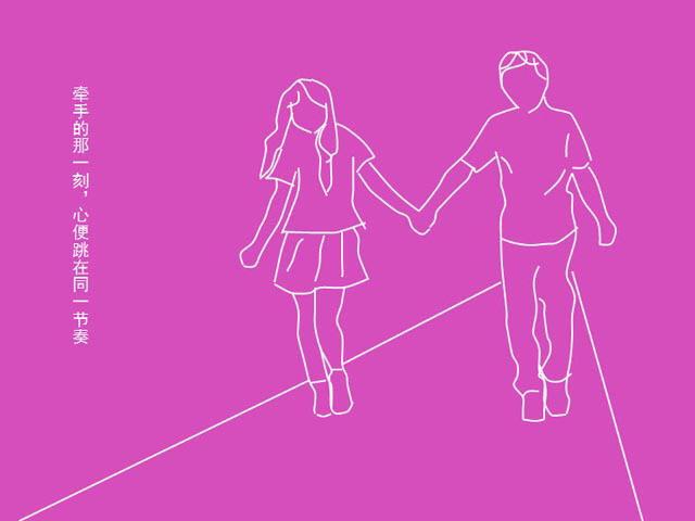 紫色情人节幻灯片动画下载