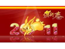 金兔奔跑背景春节幻灯片中国嘻哈tt娱乐平台