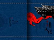 大气的中国文化幻灯片模板下载