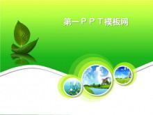 绿色清新的旅游风景区介绍幻灯片模板