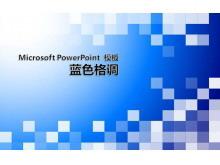 时尚蓝色情调PowerPoint模板下载