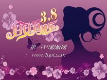 38妇女快乐PPT模板下载