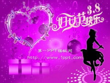 紫色妇女节m88下载
