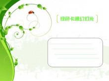 单页绿色卡通幻灯片模板