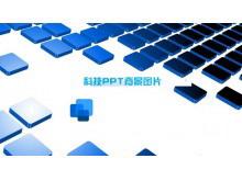 蓝色方块背景科技幻灯片背景图片下载