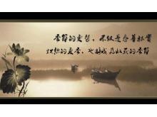 一组精美的中国水墨画背景PPT背景图片