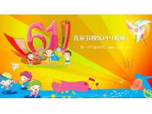 海上乐园背景的六一儿童节PPT模板