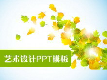 清新淡雅的艺术枫叶背景PPT模板下载
