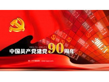 红色建党90周年幻灯片模板下载