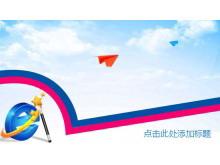 天空纸飞机背景商务明升体育下载