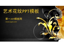 金色花纹背景艺术设计PPT模板下载
