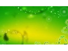 绿色梦幻藤蔓PPT背景图片