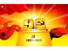 建党90周年动态动画PPT模板下载