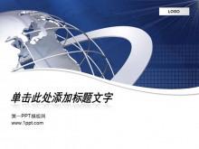 蓝色地球背景的商务幻灯片模板下载