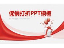 节日促销PPT模板下载