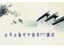 古色古香的江南小镇PPT模板下载