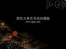 黑色古典艺术花纹背景PowerPoint模板下载