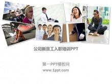公司新�T工入�培�PPT�n件模板