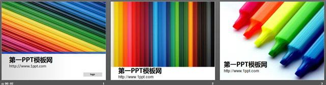 一组精美的彩色PPT背景图片