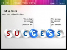 三��success立�w球PowerPoint小插�D素材下�d
