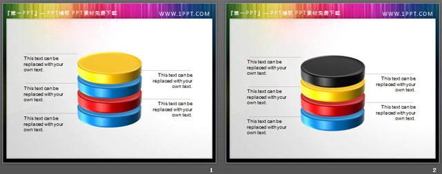 2张3d立体柱状体幻灯片插图素材