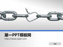 金属链条商务团队培训PPT背景图片