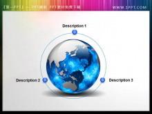 两张水晶风格的地球背景幻灯片小插图