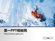 蓝色背景的攀岩运动必发88背景图片