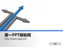 3d立体的分叉箭头PPT背景图片
