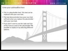 浅灰色大桥幻灯片背景图片