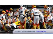 团队合作与职能细分m88.com图片