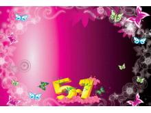 紫色花藤蝴蝶背景的五一劳动节PPT背景图片