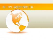 保护地球,爱护环境平安彩票官网下载