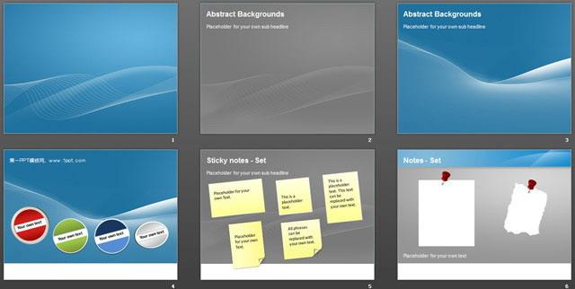 一组蓝色简洁的商务PPT背景图片