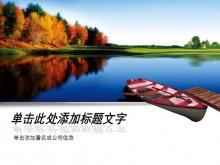 好看的湖泊风景PPT模板下载