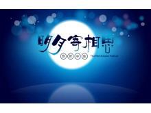 蓝色温馨中秋节PPT模板下载