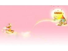 可爱的粉色背景中秋节幻灯片模板下载