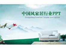 中国风背景的家居行业PPT模板下载