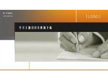 黑色与橙色搭配的学习PPT模板下载