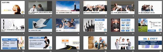 一组国外商务人士幻灯片背景图片