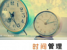 李开复《时间管理》必发88下载