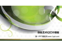 绿色丝带背景艺术设计PowerPoint模板