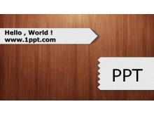 木纹背景的经典商务幻灯片模板下载