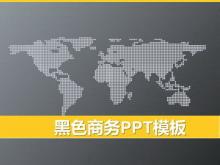 黑色世界地图背景商务PowerPoint中国嘻哈tt娱乐平台