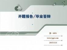 经典灰色开题报告毕业答辩PPT中国嘻哈tt娱乐平台