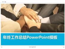 握手背景的工作总结PowerPoint模板